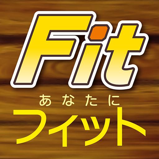 神戸三宮 整体フィット・フィット鍼灸整骨院
